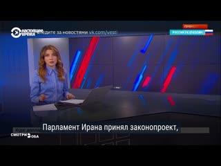 Как российское ТВ возлюбило иранского генерала после гибели