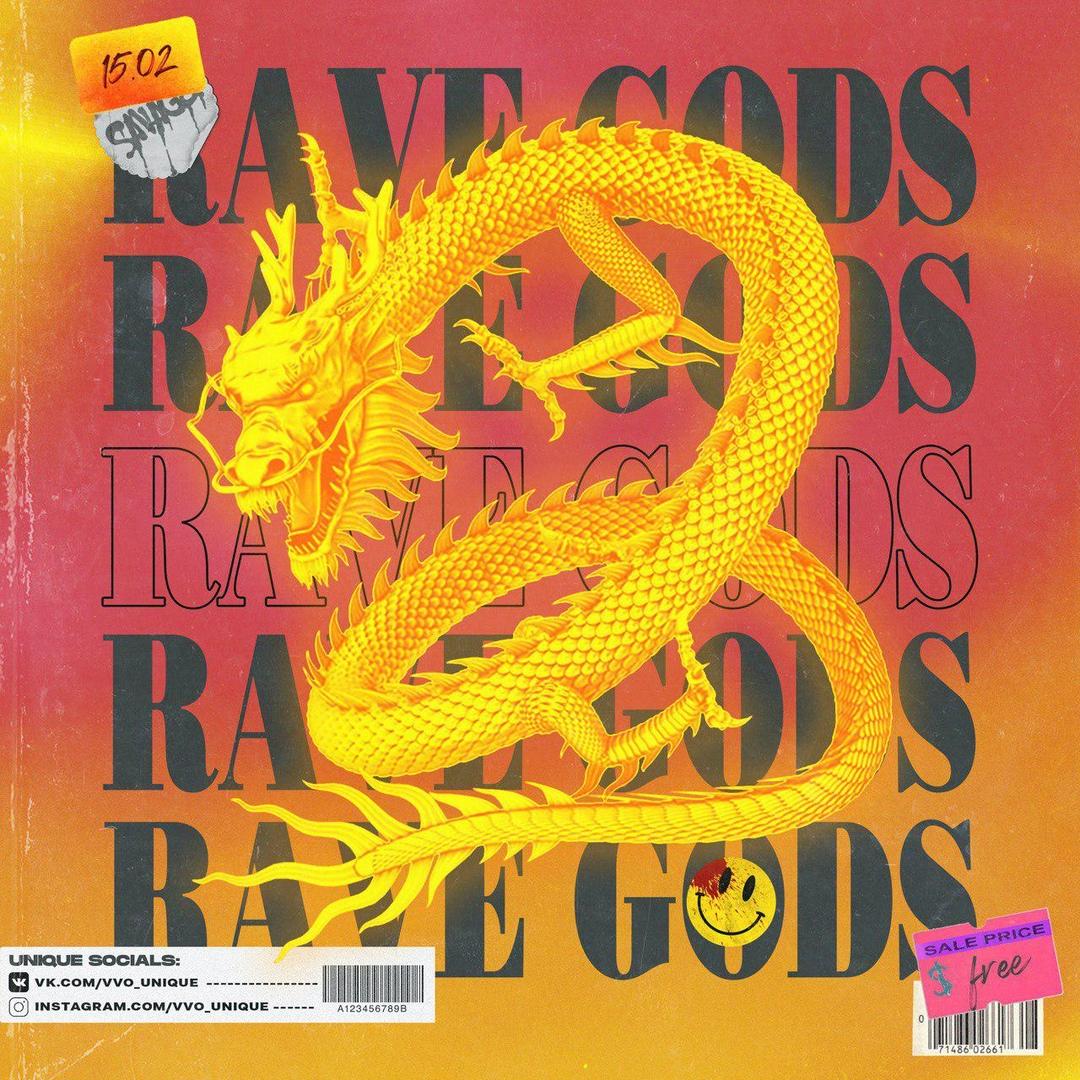 Афиша Владивосток RAVE GODS / 15/02 / UNIQUE