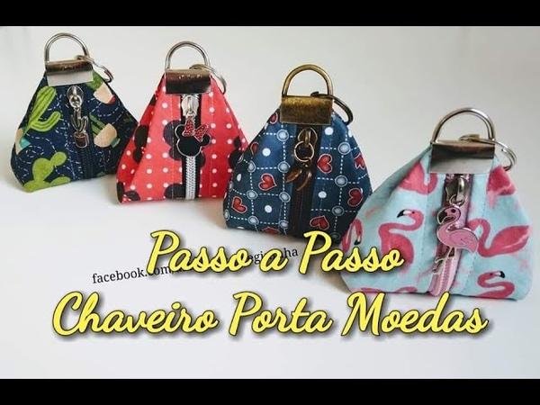 Chaveiro Porta Moedas - Costura Criativa Regininha Moraes