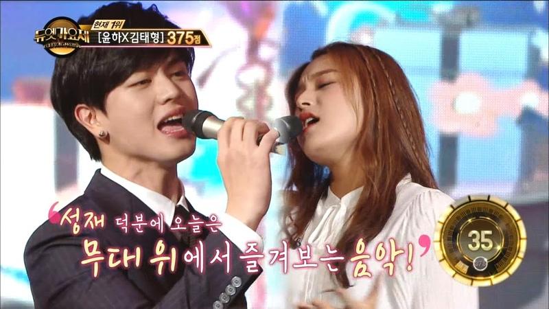 TVPP Sungjae BTOB Love Rain 성재 비투비 사랑비 @Duet Song Festival