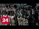 В Белоруссии начались учения разведчиков стран ОДКБ - Россия 24