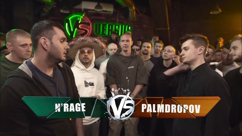VERSUS FRESH BLOOD 4 (N'rage VS Palmdropov) Этап 2