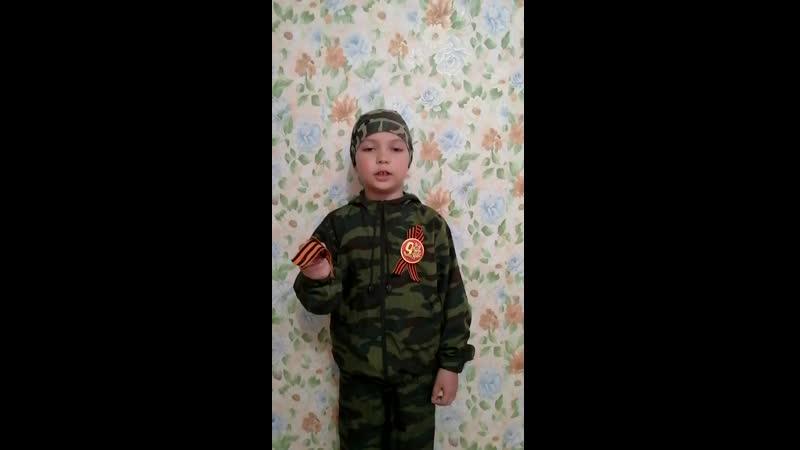 Хайдуков Матвей 1г