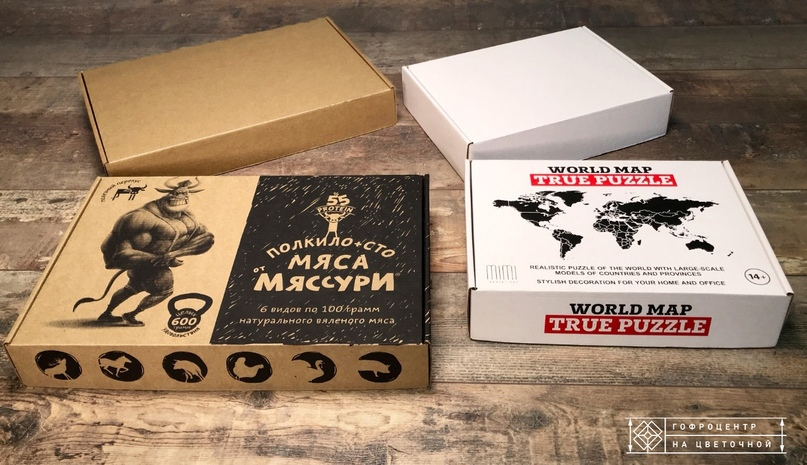 Коробки с логотипом - нанесение цветной печати при изготовлении картонных коробок на заказ., изображение №3