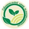 """АНО """"Севастопольский центр сельхозкомпетенции"""""""