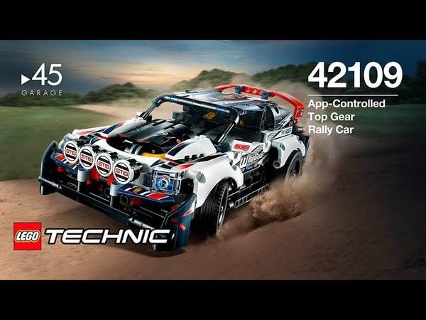 Обзор LEGO Technic 42109 Top Gear Rally Car