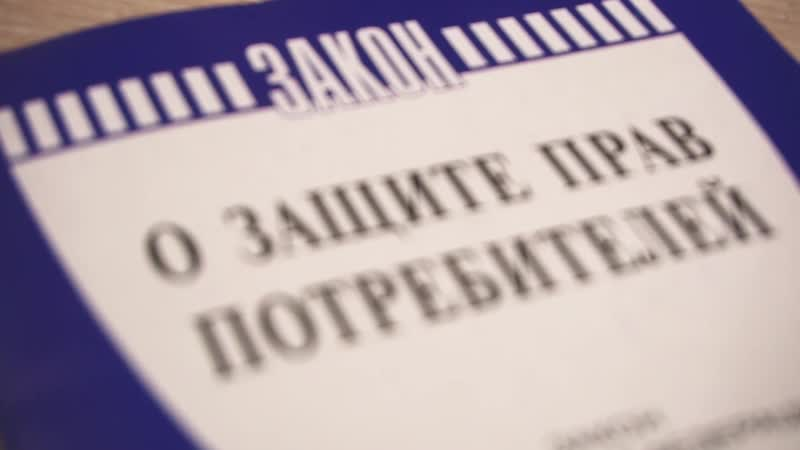 Бюро защиты заёмщика 11 03