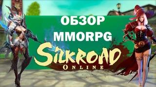 Silkroad Online | Бесплатная MMORPG с классическими механиками