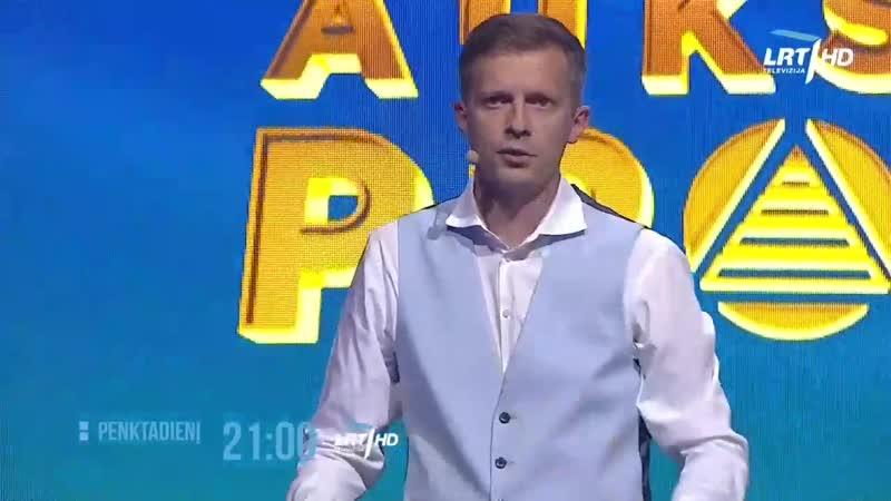 LRT HD - анонсы, соц.реклама и фрагмент Доброго утра, Литва (13.06.2020)