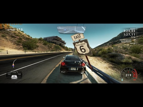 Need for Speed Hot Pursuit 2010: LG34UC97 DSR 5958X2494: GTX 1080Ti