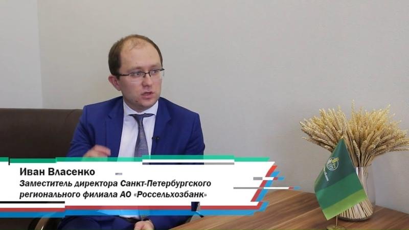 Власенко И.А. (АО Россельхозбанк) - о стажировках в банке и секретных вопросах на интервью