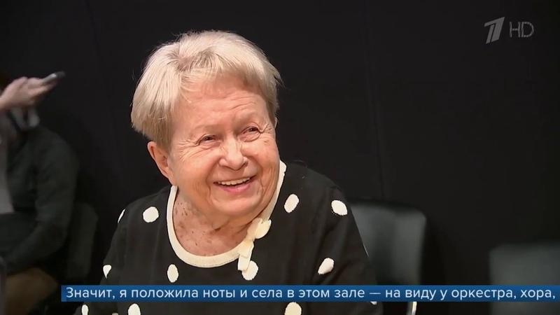 Сергей Волчков,сотрудничество с Александрой Пахмутовой.