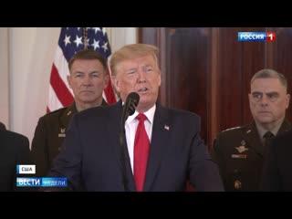 Трамп запутался в показаниях, Помпео устроили допрос с пристрастием