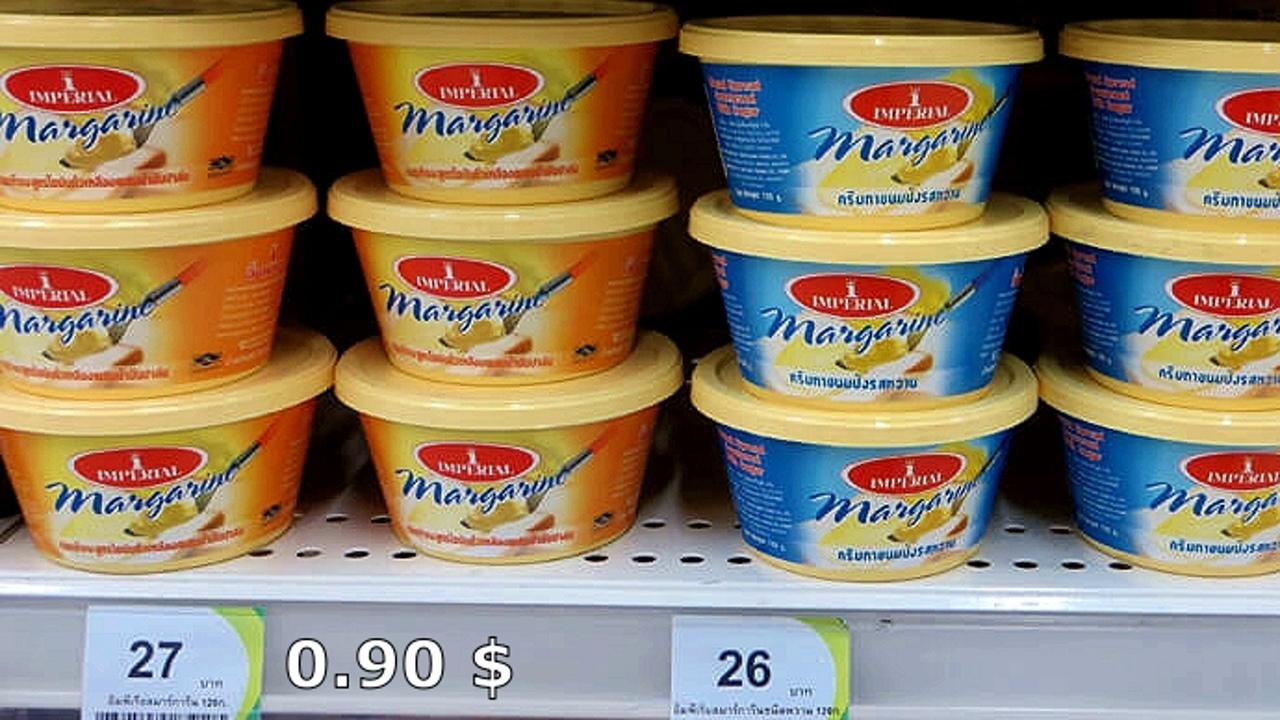 Цены на продукты и еду в Таиланде.  YtQKSKwc74E