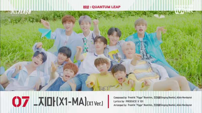 190822 X1 FLASH `비상 QUANTUM LEAP` @ Album Highlight Medley