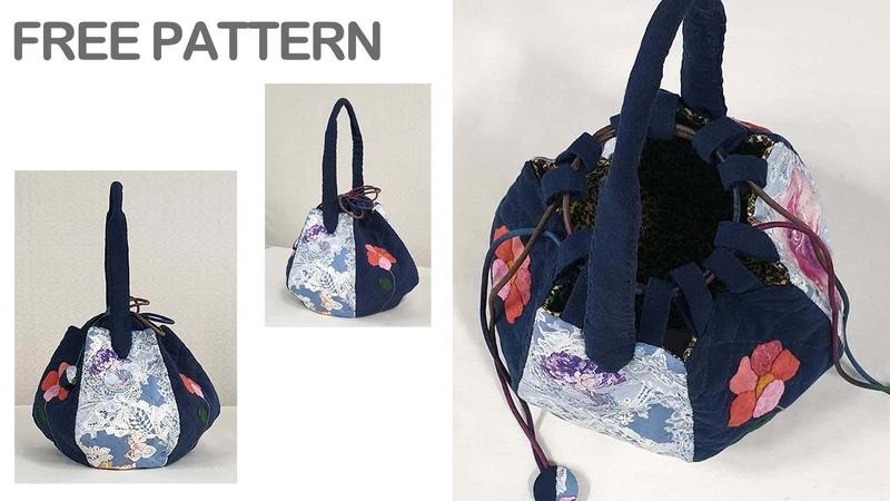 네이비조리개 퀼트가방만들기 퀼트무료도안 천가방만들기 조리개 가방
