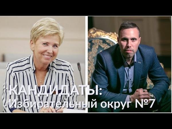 О главном за 30 секунд Избирательный округ №7 в САО