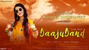Bajuband Full Video | Gori Nagori | Shobha Shekhawat | Kapil Jangir | Mr. Maxx | New Rajasthani Song