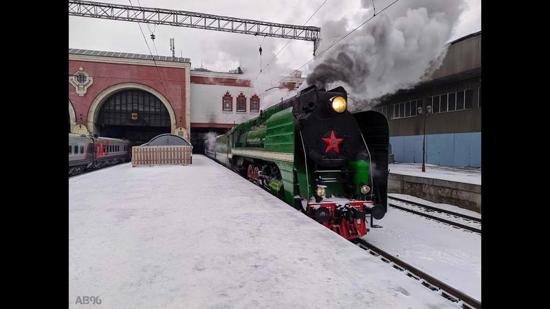 Паровоз П36-0120 с туристическим на Казанском вокзале