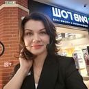 Наталия Цырина фотография #7