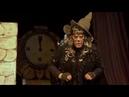 Народный Образцовый самодеятельный коллектив Театр эстрадных миниатюр «Околица» - Музыкальный спектакль «Буратино и все, все, все» фрагмент