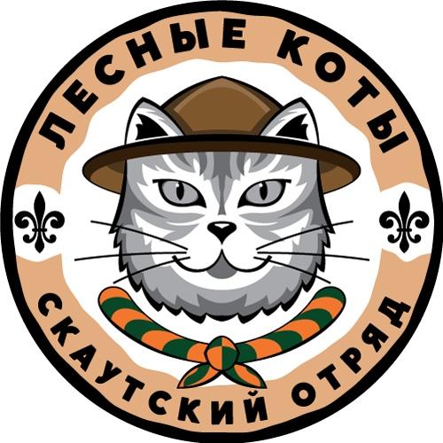 Афиша ЛЕСНОЙ QR-КВЕСТ