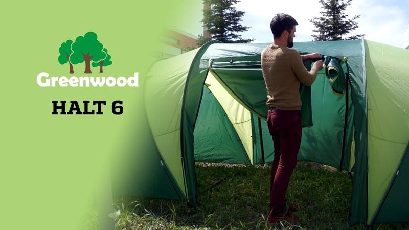 Сборка и описание 6-местной палатки Greenwood Halt 6.
