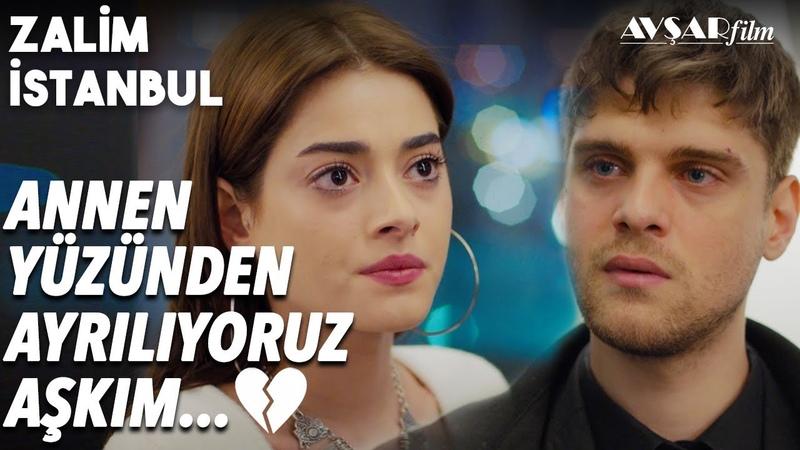 Damla Civan'dan Ayrılıyor💔 Anlık Bir Heyecandı Geçti Gitti😥 - Zalim İstanbul 28. Bölüm