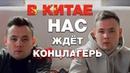 Двух татар выдадут Китаю на органы в концлагерь?