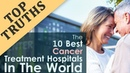 TOP 10 Cancer Treatment Hospitals In The World