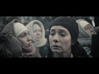 Сериал Зулейха открывает глаза (2020) Анонс тизер трейлер