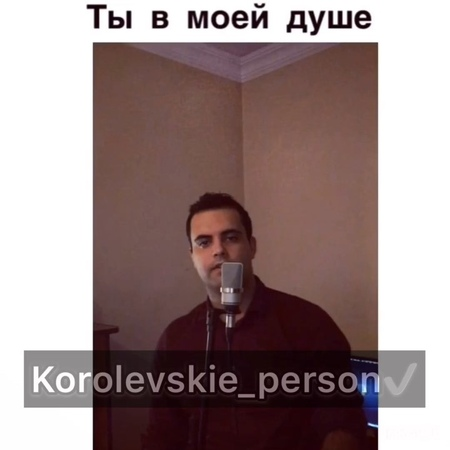 "🔥ЗДЕСЬ САМЫЕ ШИКАРНЫЕ🔥 on Instagram: ""Исполнение👏🏻🔥✨ musicvideomusicaкаверы🎶🔝 bahtaleromagipsiголос✨😍😍😍 🎵🔥🎶🔥🎵🔥🎶🔥🎵🔥 musicroma2019тывмоейд..."