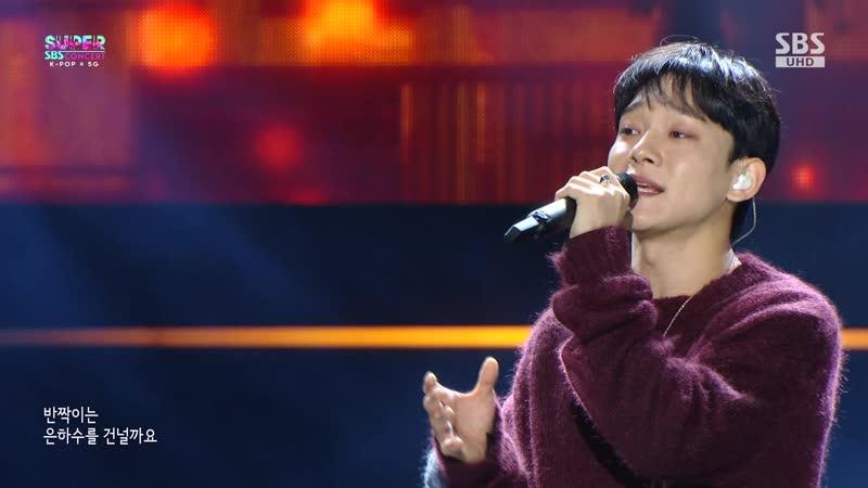 191013 EXO's Chen - MCShall We? Ment Beautiful Goodbye @ SBS Super Concert