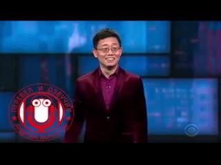 Немного китайского мигрантского юмора