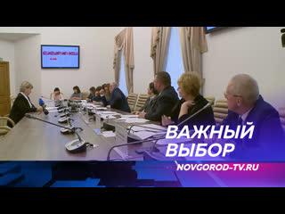 Кандидаты на пост министра здравоохранения региона представили комиссии свои программы