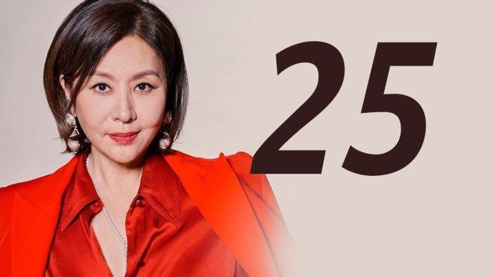 [K-drama] Милосердная месть (25102)