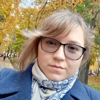 Лиза Москалёва