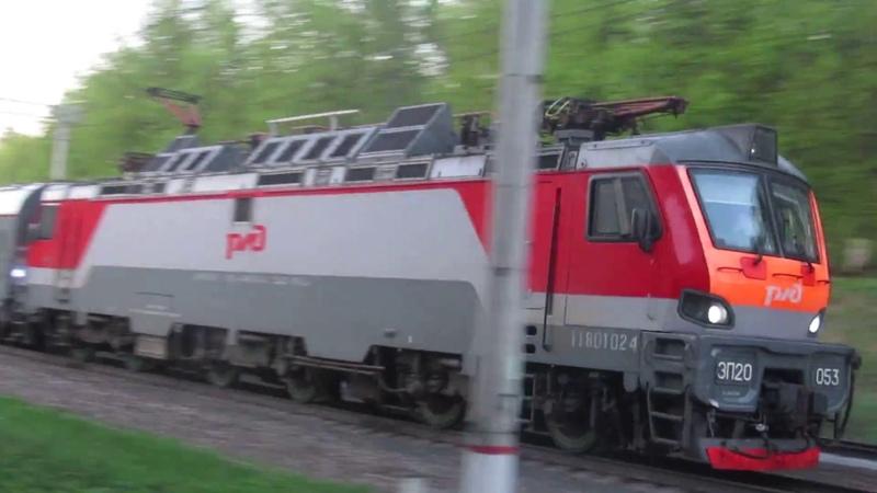 Электровоз ЭП20-053 с поездом№741В Москва-Брянск перегон Нара-Латышская 7.05.2018