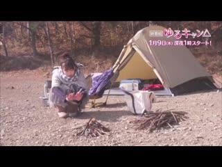 Yuru Camp Live-action