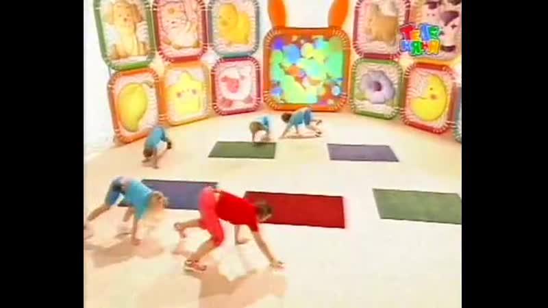 Прыг-Скок команда. Поиграем в животных. Ёжик, Кузнечик, Паук, Бабачка, Пчела.