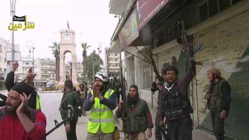 ادلب سرمين فرحة المجاهدين بتحرير مدينة اد 160