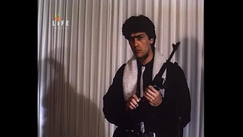 Восточный коридор, или Рэкет по... (1990) (Катарсис, Оркенфильм)