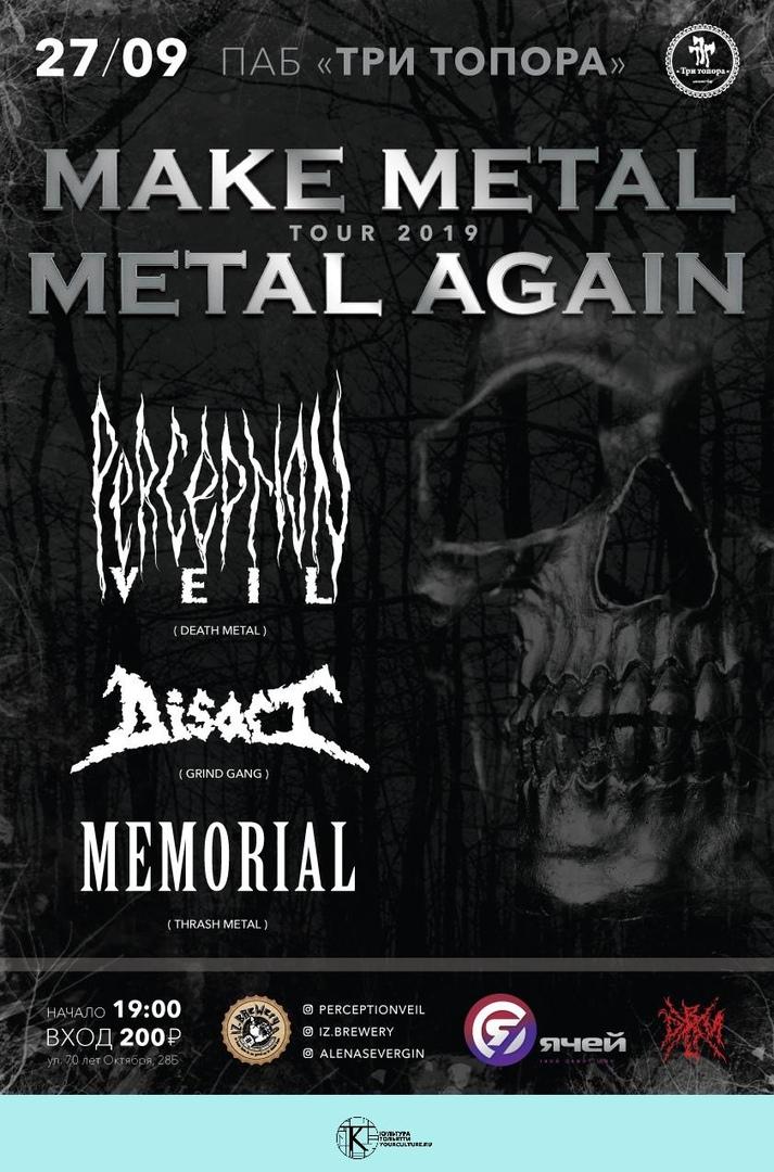 MAKE METAL METAL AGAIN TOUR | ПАБ ТРИ ТОПОРА