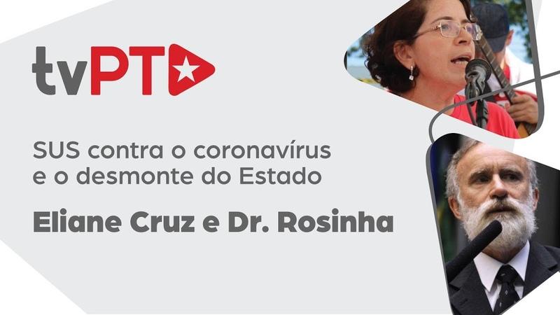 AOVIVO SUS contra o coronavírus e o desmonte do Estado TV PT