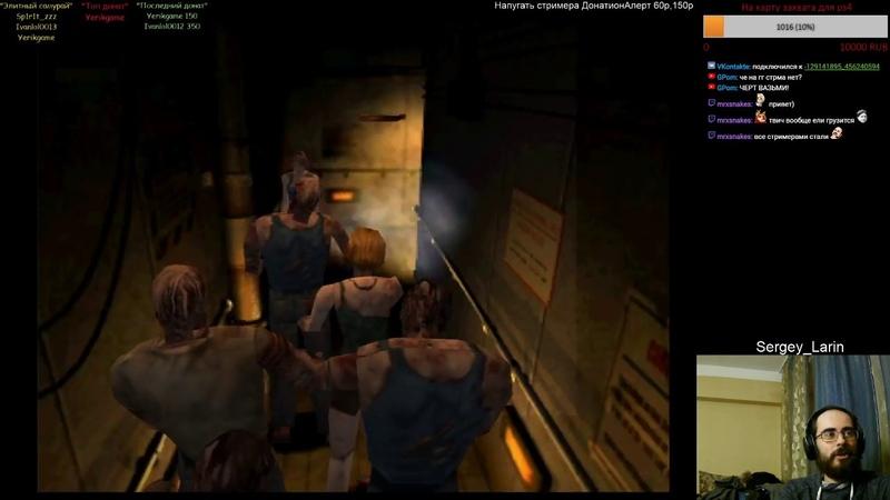 Прохождение Resident Evil 3 Nemesis Часть 2 челендж без спреев ФИНАЛ