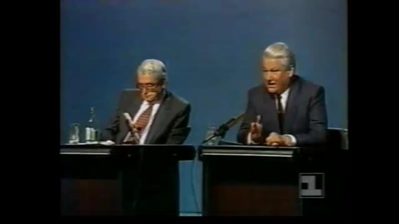 (staroetv.su) Встреча Б.Н.Ельцина с коллективом (1-й канал Останкино, 1992)