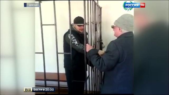 Вести в 20 00 Без суда и следствия в украинских тюрьмах томятся десятки россиян