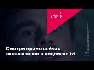 Официальный трейлер сериала Расплата