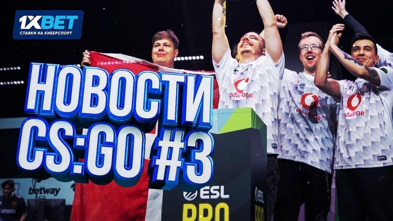 MOUZ ЧЕМПИОНЫ EPL S10 / ROPZ ПОЛУЧИЛ MVP!
