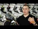 Новинка Обзор хоккейного нагрудника CCM AS 1